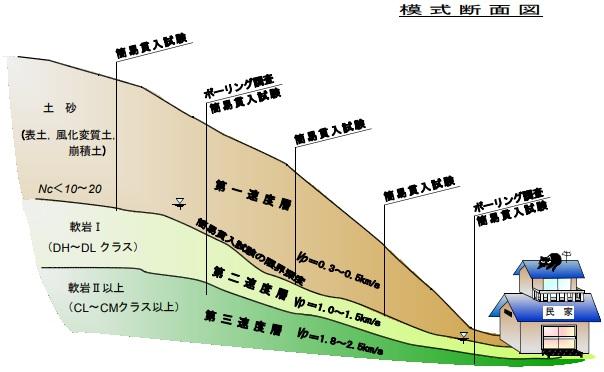 OK_shamen03.jpg