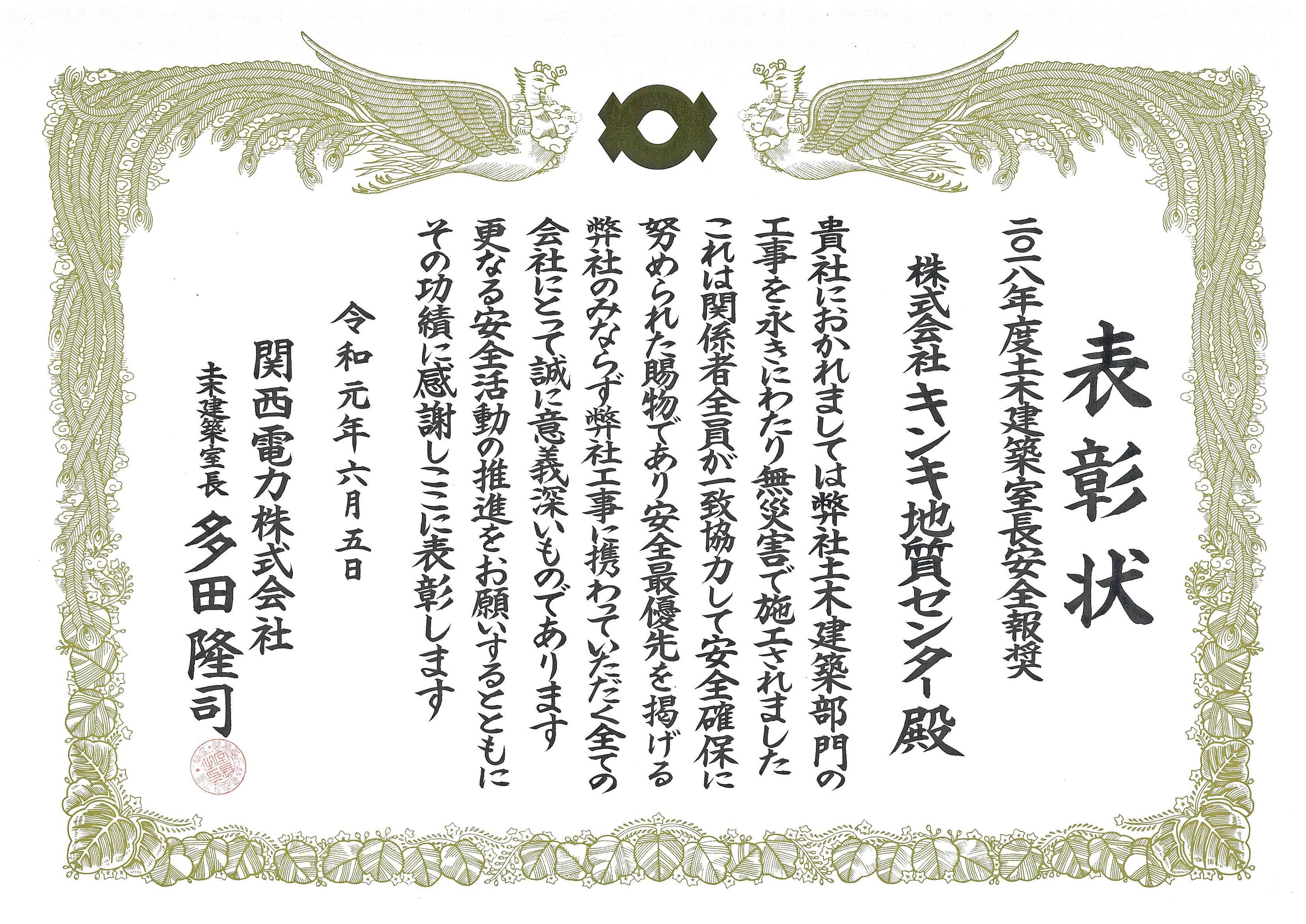 award-3
