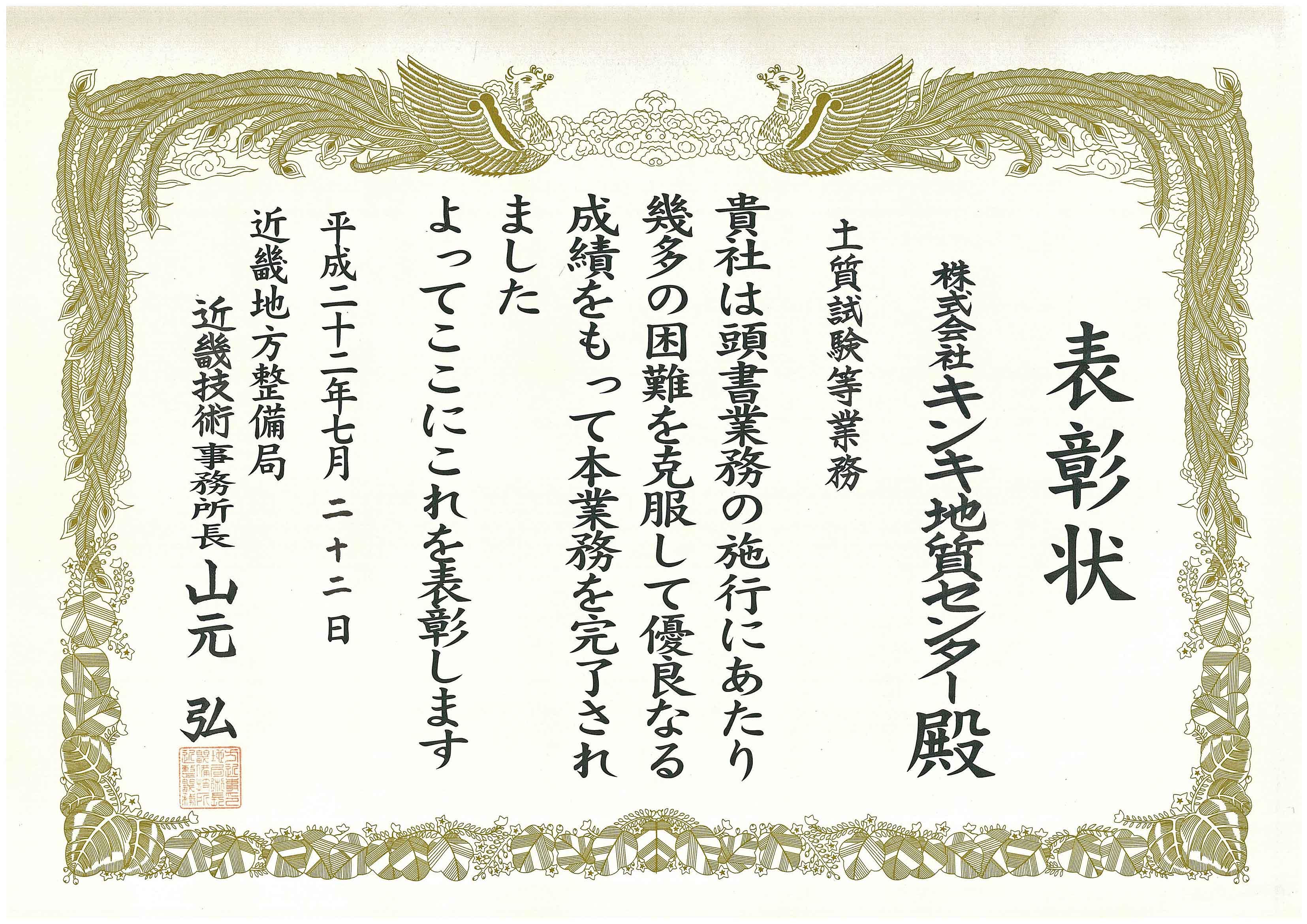 award-7
